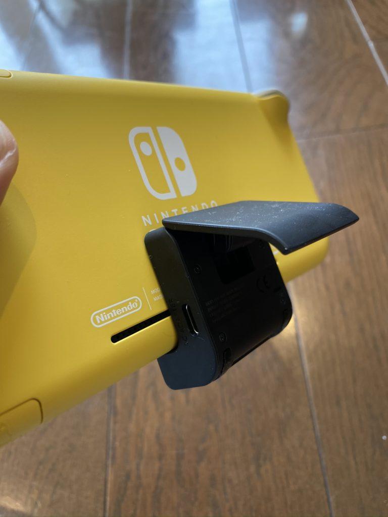任天堂純正品 Nintendo Switch 充電スタンド
