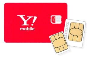 ワイモバイル Y!mobile