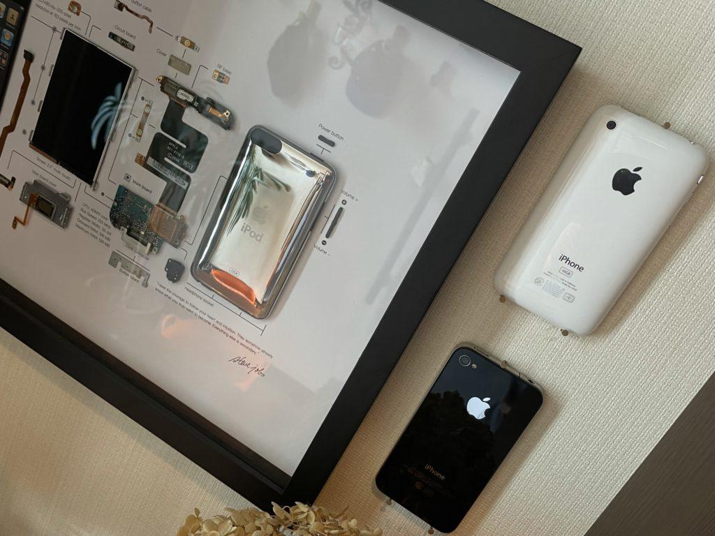 美術品 GRID® iPod Touch iPhone3GS iPhone4