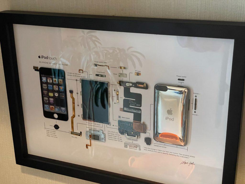 美術品 GRID® iPod Touch